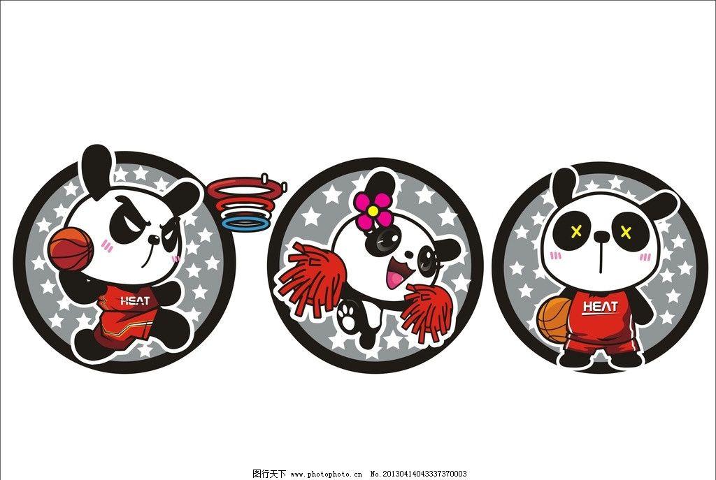 时尚熊猫 卡通形象 时尚插画 手绘卡通 熊猫一家 运动会 拉拉队 篮球