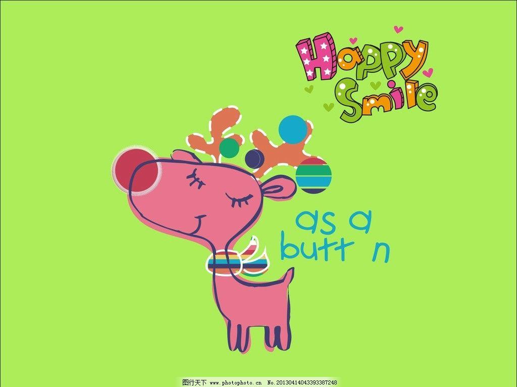 可爱小鹿 happy smile 麋鹿 幸福的小鹿 卡通形象 手绘插画 卡通图案