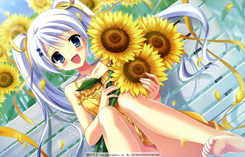 动漫美女 动漫 美女 cg 凳子 向日葵 发带 长发 蓝天 裙子 动漫人物