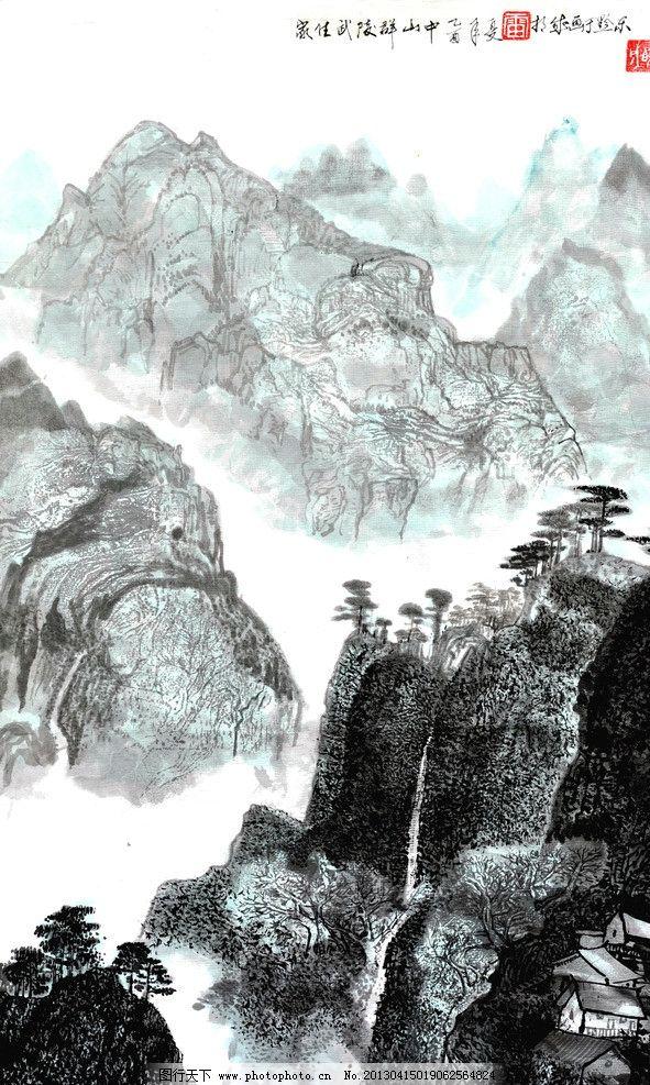 山水图 画 中国画 水墨画 村庄 山水画 现代国画 山水 山岭 山峰 雾