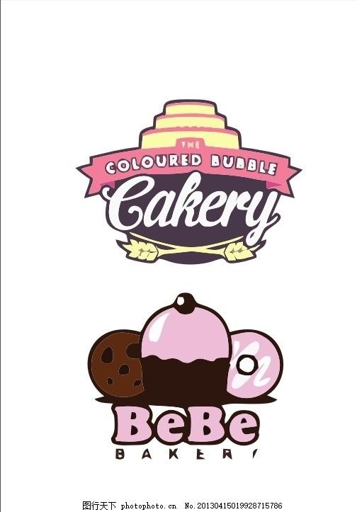 蛋糕logo 蛋糕 点心 甜品 糕点 外国 国外 西方 欧美 西式 欧式 简洁