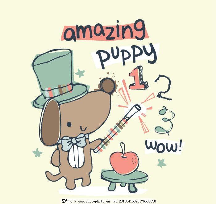 可爱卡通 印花矢量图 t恤图案 图文结合 卡通动物 苹果 狗 老鼠 帽子