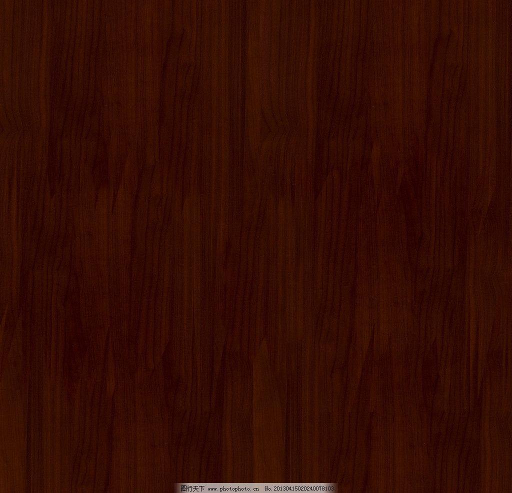 木地板 高清 材质 贴图 素材 材质贴图 背景底纹 底纹边框 设计 72dpi