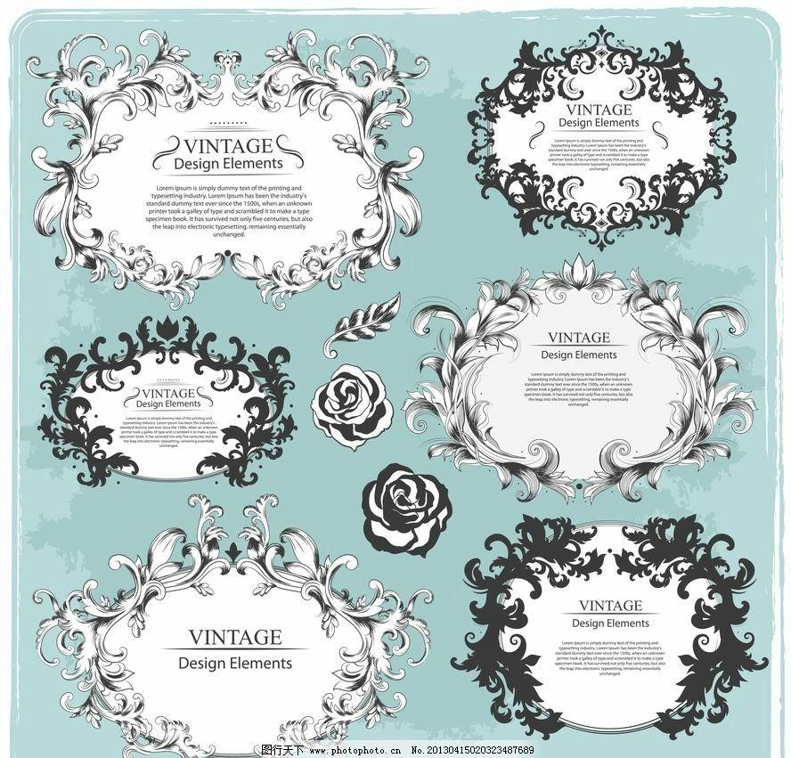 欧式花纹 边框 古典 可爱 花边 花卉 标签 商标 动感 对称