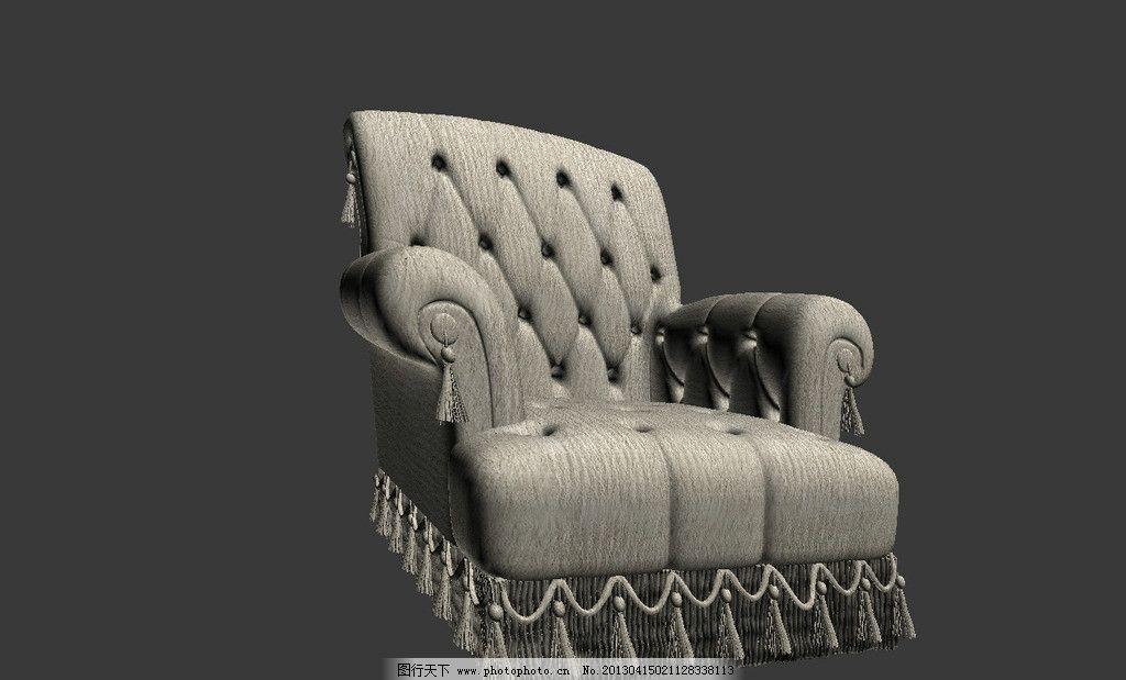 欧式椅子模型图片