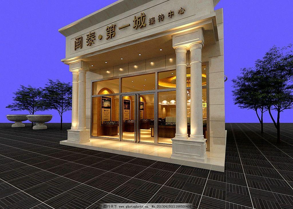售楼处门头 欧式门头 售楼处 现代 白色 商业作品 3d设计 设计 72dpi
