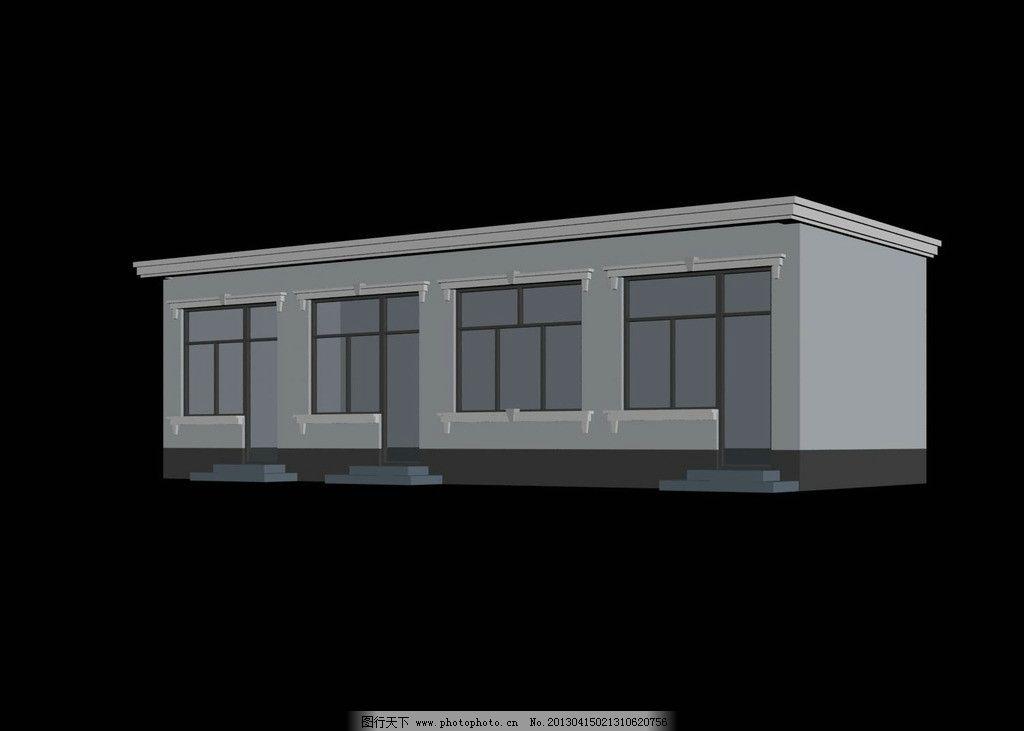 1层平房        平房 欧式 平房模型 3d max 3d设计作品 室外模型 3d图片
