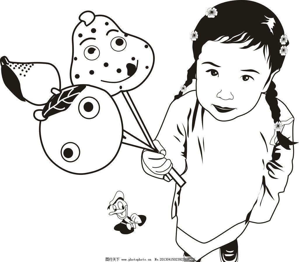 动漫手绘小孩表情包