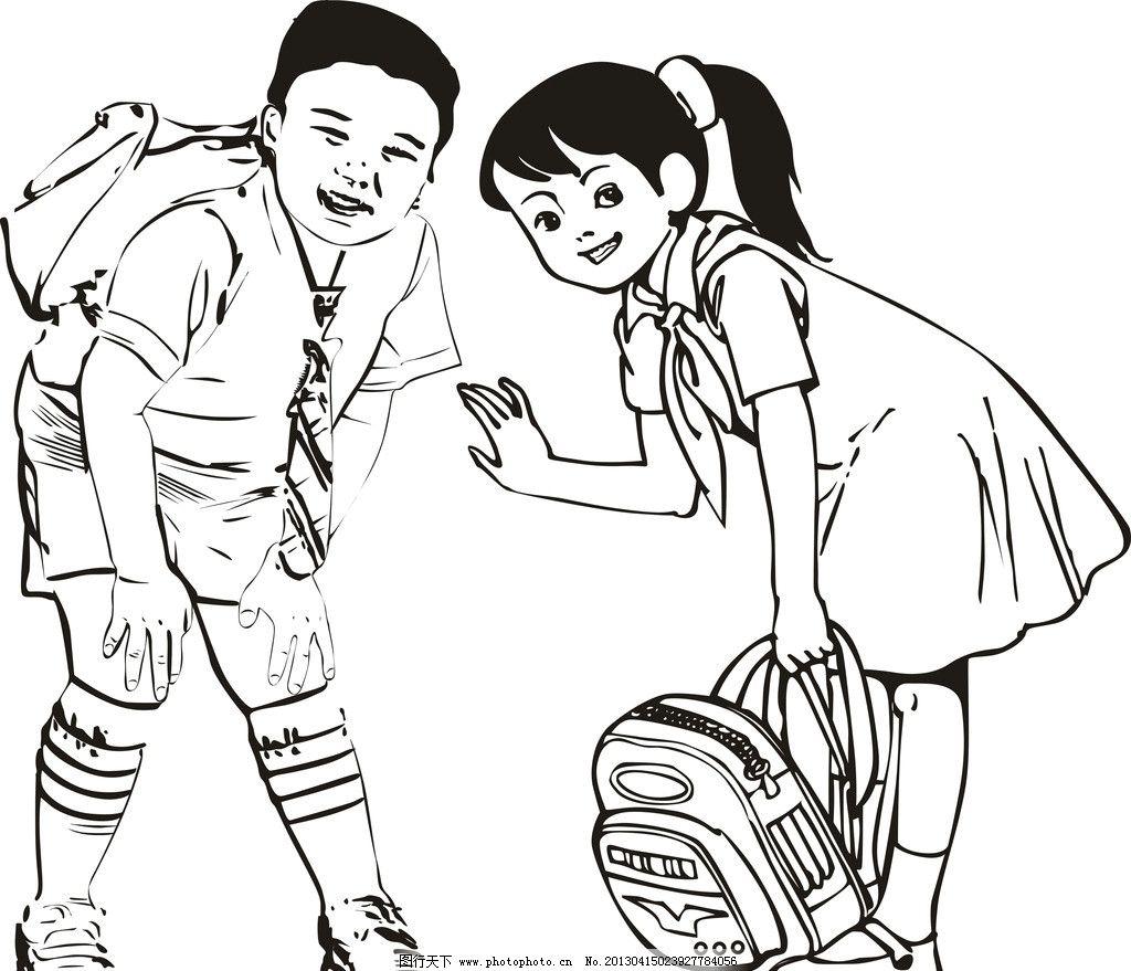 小学生 背书包 上学 童真 玩耍 其他人物 矢量人物 矢量 cdr