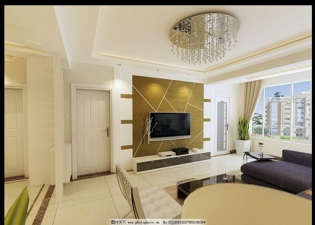 硅藻泥电视墙 室内 家装 电视墙 硅藻泥 现代简约 吊灯 沙发 室内设计