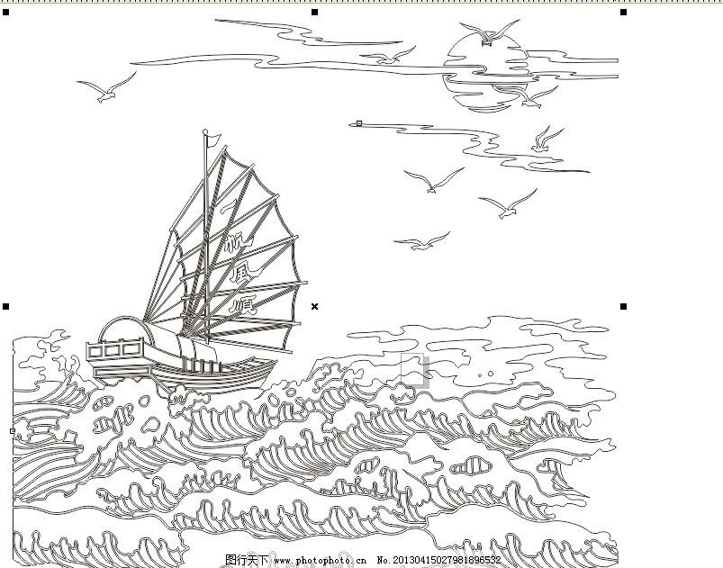 海浪简笔画图片大全
