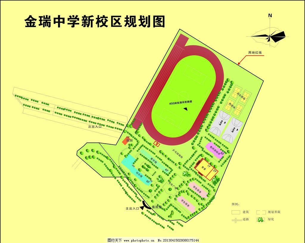 校园平面图 小学平面 小学 绿化        植物 体育场 运动场 环形跑道