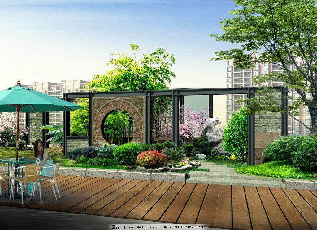 屋顶花园 景墙 休闲 景石 木地板 景观设计 环境设计 设计 72dpi jpg