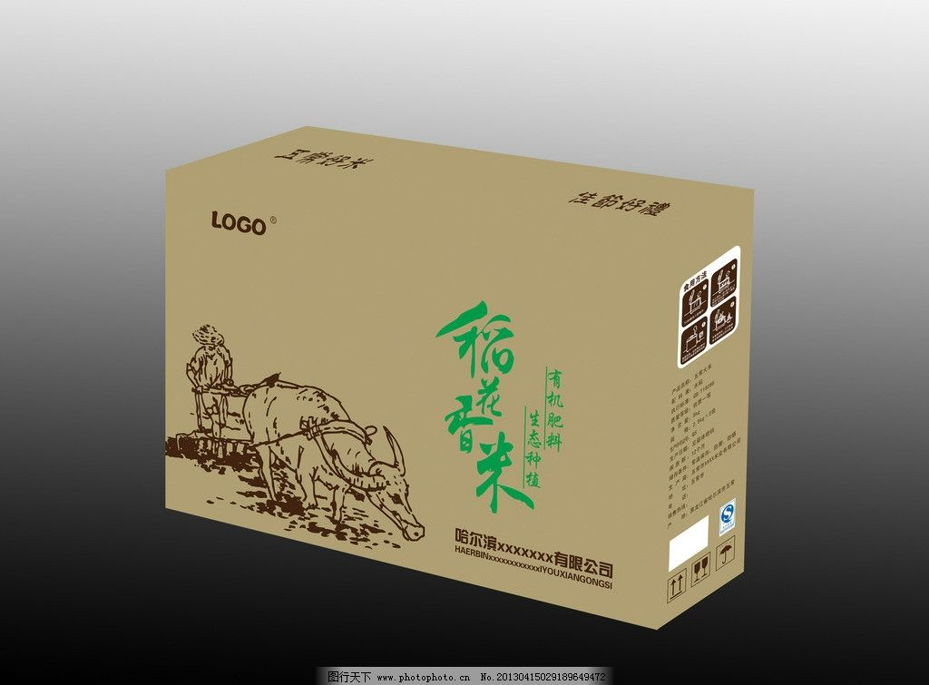 设计  大米包装 (平面图) 玉米包装 稻花香大米 绿色大米 绿色食品 牛