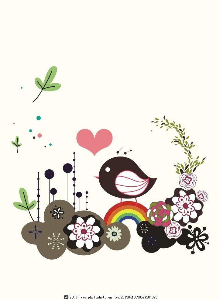 可爱卡通 印花矢量图 t恤图案 图文结合 卡通动物 小鸟 蝴蝶 树叶