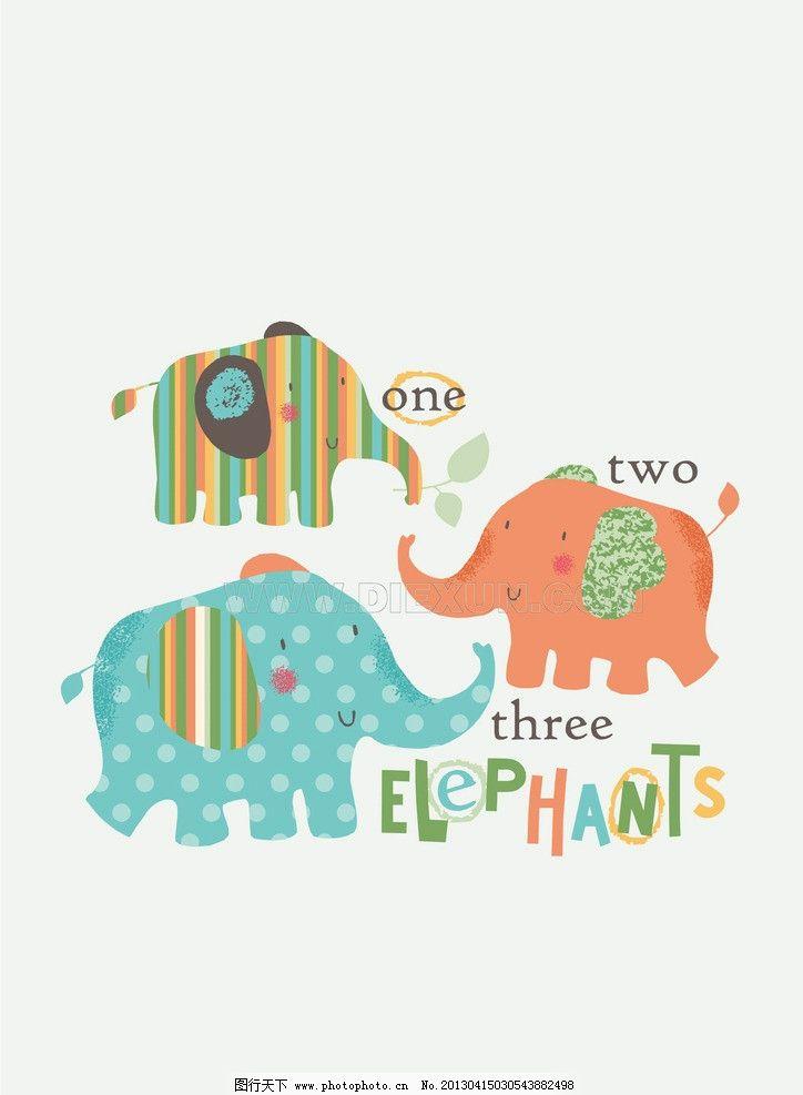 可爱卡通 印花矢量图 图文结合 卡通动物 大象 小鸟 山 太阳