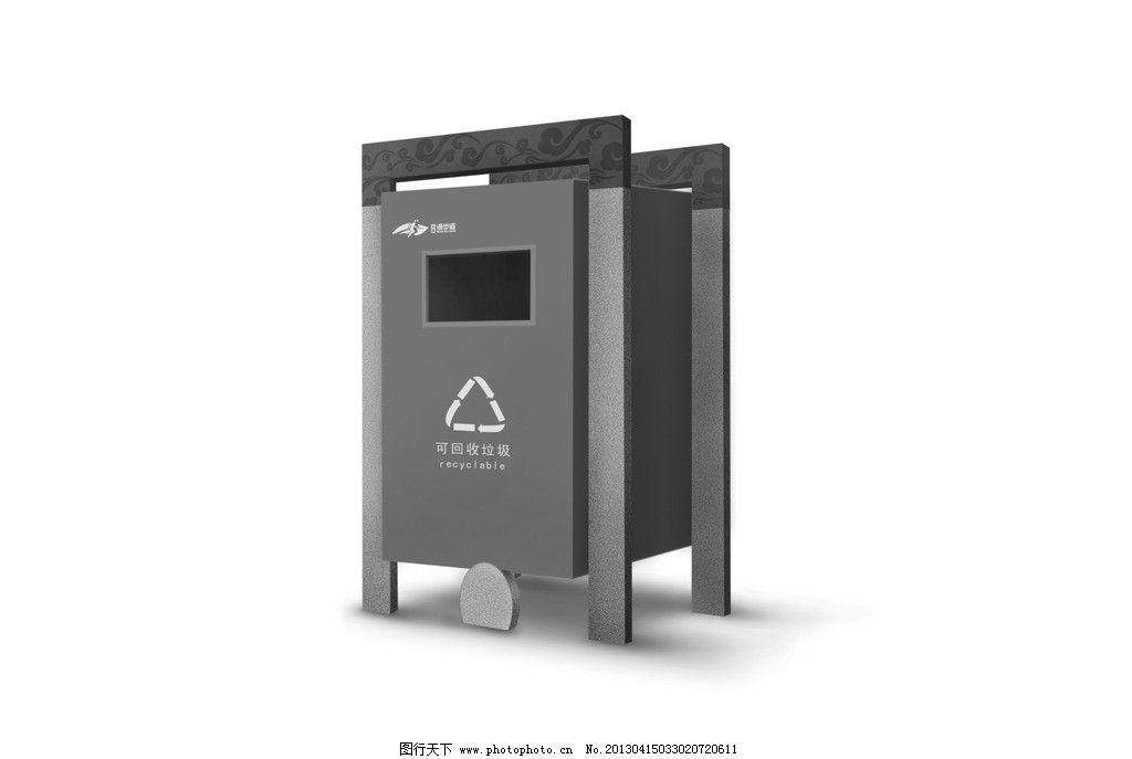 垃圾桶 公园垃圾桶 广场垃圾桶 创意垃圾桶 时尚垃圾桶 小区垃圾桶