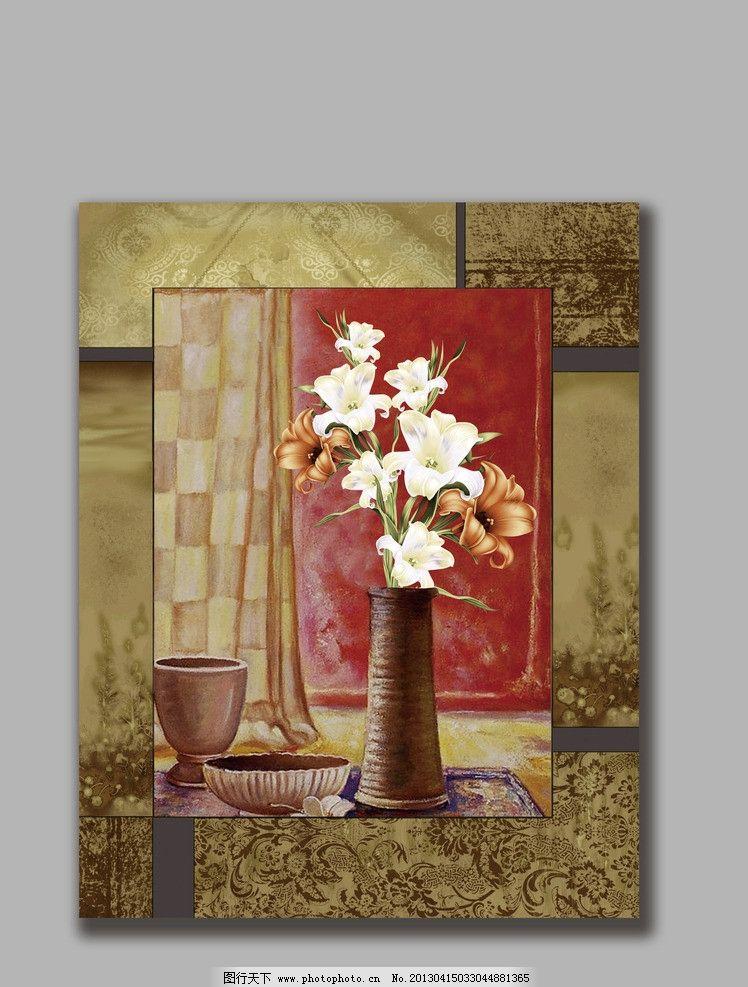 无框画 装饰画 花卉 复古怀旧 欧式壁画 psd分层素材 源文件 300dpi p