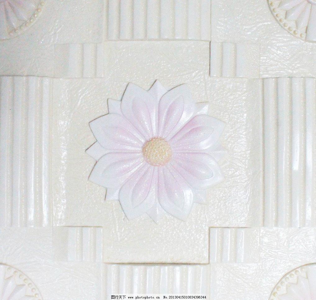 粉色 高档花纹 花纹 家居生活 金色 欧式地板 摄影 欧式地板图片素材