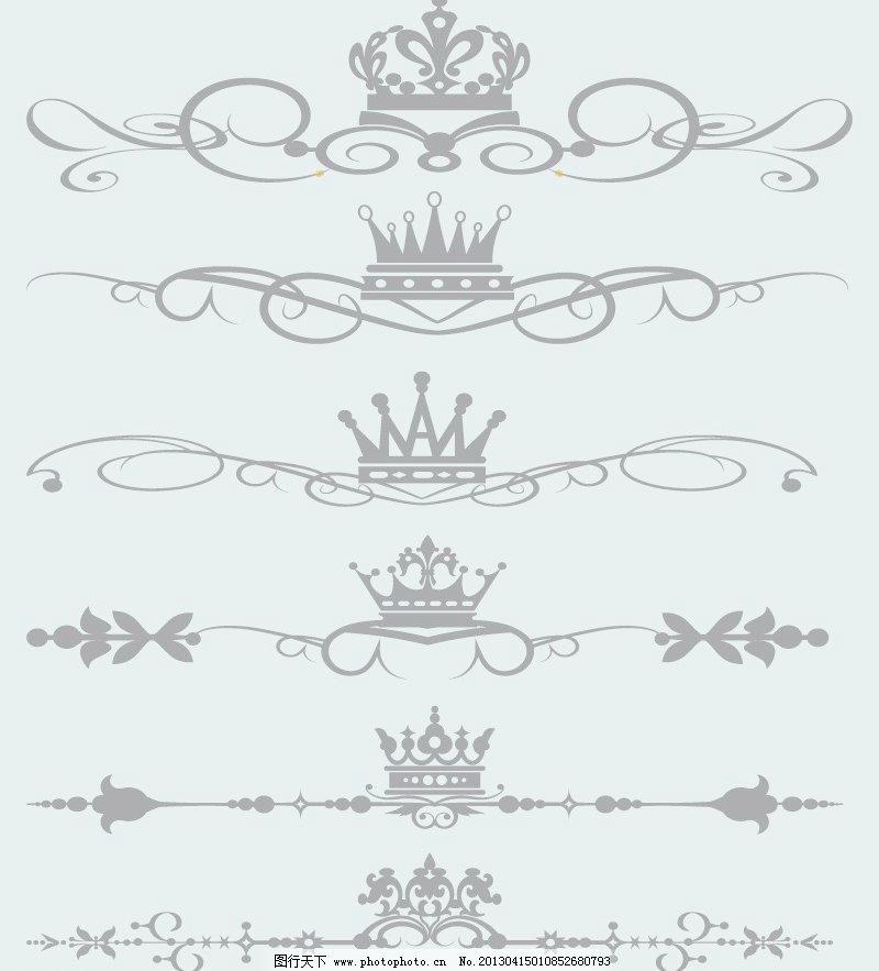 欧式 欧式花纹 欧式花纹 皇冠矢量素材 皇冠模板下载 皇冠 欧式 古典