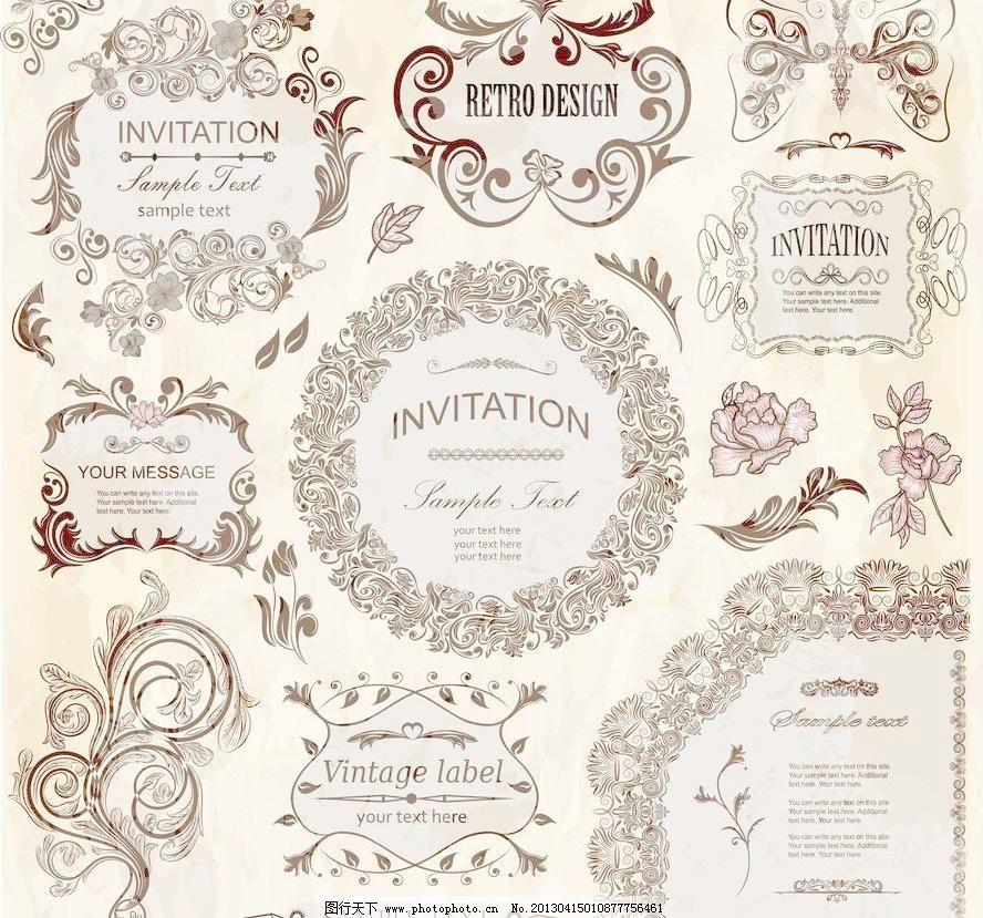 欧式花纹 欧式 古典 可爱 花纹 花边 边框 花卉 标签 商标 动感 对称