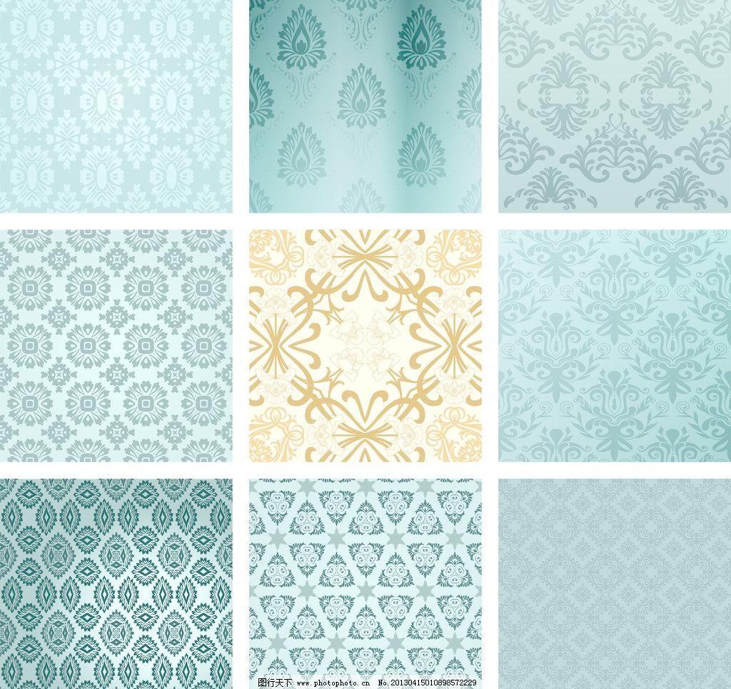 欧式花纹 欧式花纹标签 欧式 古典 布纹 复古 墙纸花纹 彩色 时尚