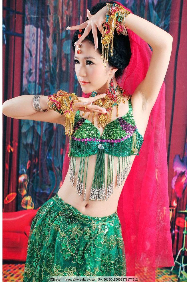肚皮舞 美女 异域舞蹈 古装美女 绝美 摄影