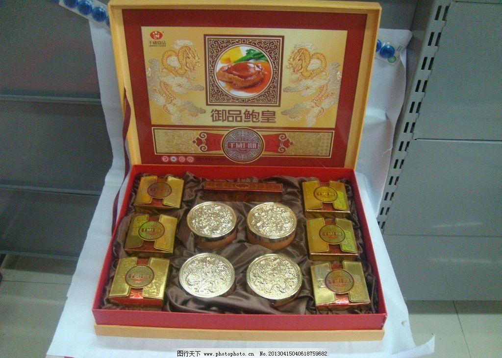 月饼礼盒图片图片