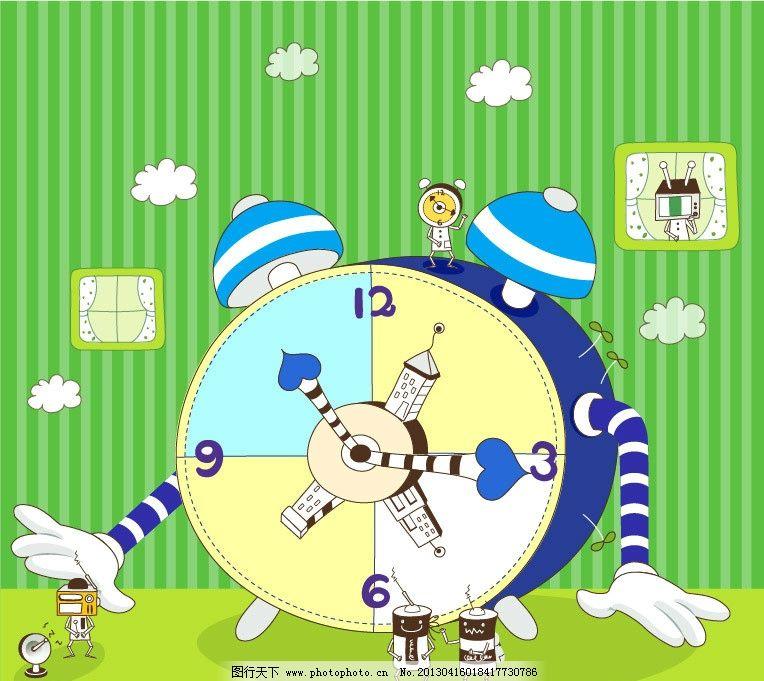时钟 闹钟 闹钟机器人 时间 钟表 未来媒体 电子设备 儿童插画 未来科图片