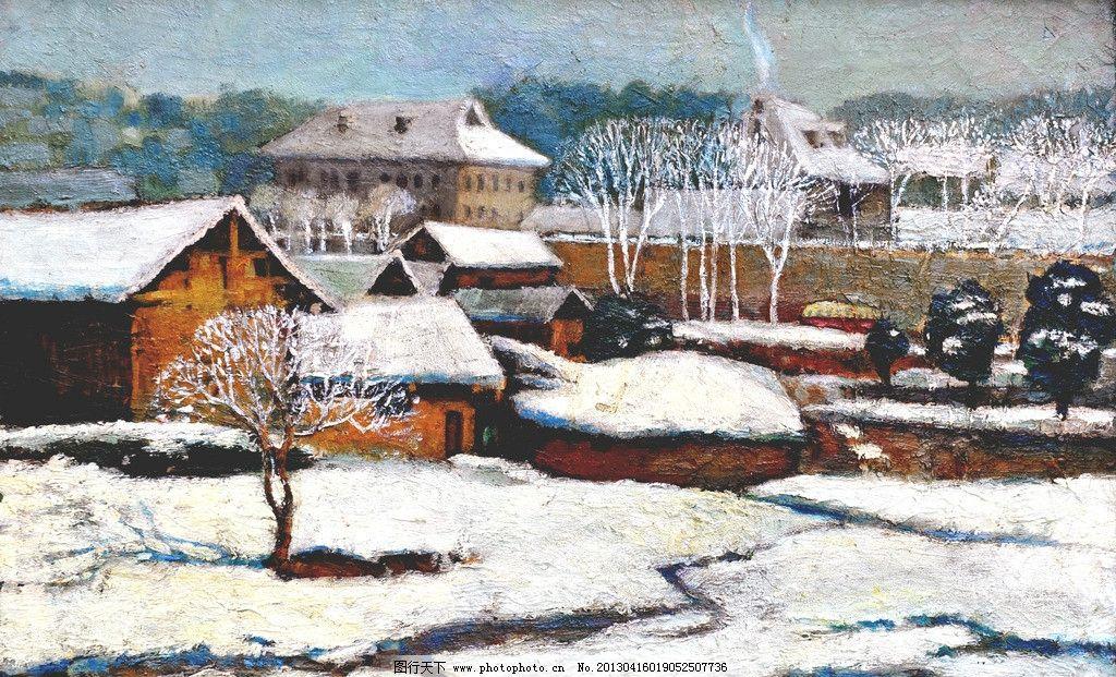 雪景油画 油画 雪景 绘画 油画风格 油画风光 手绘 风光 风景 手绘图
