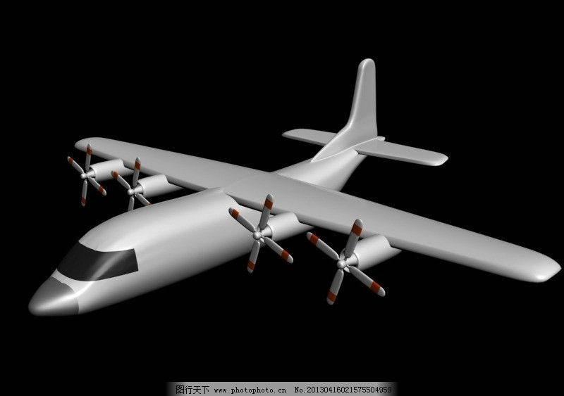 3dmax飞机模型图片