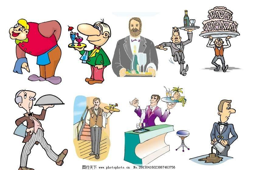 卡通酒店服务员图片图片