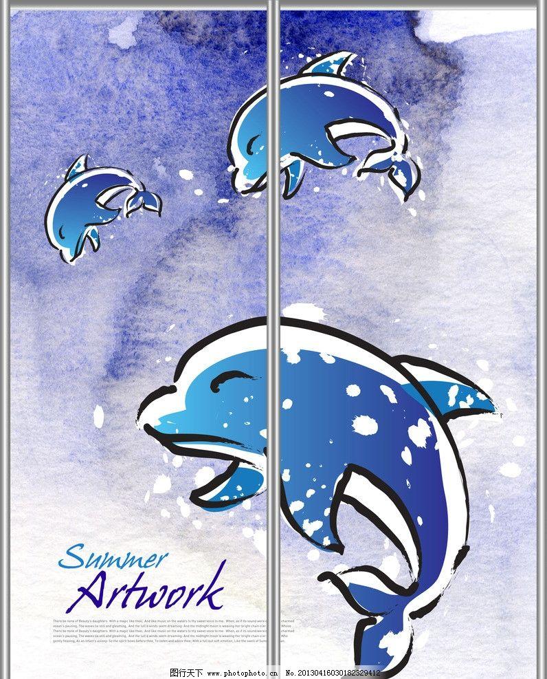 移门图案 移门汇 移门 移门图 手绘 插画 卡通 韩国 海底 海豚 可爱