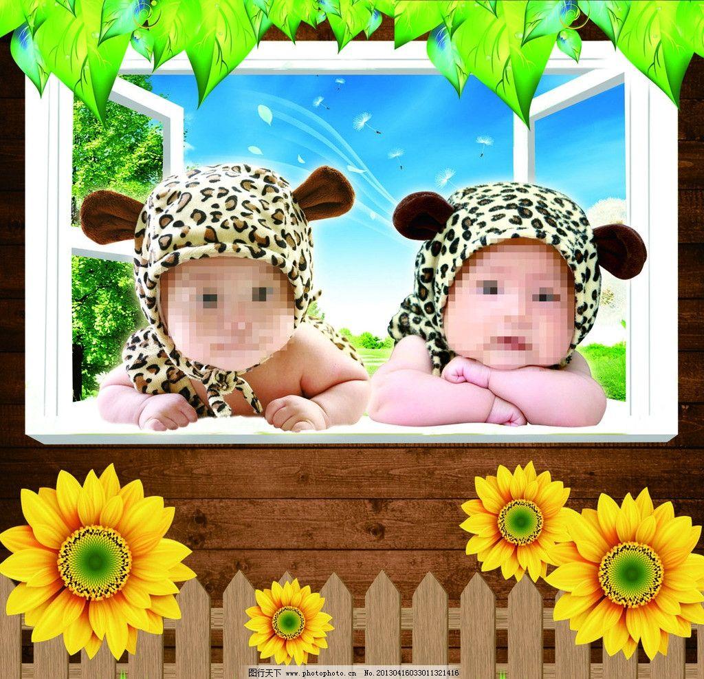 可爱宝宝风景图片_其他