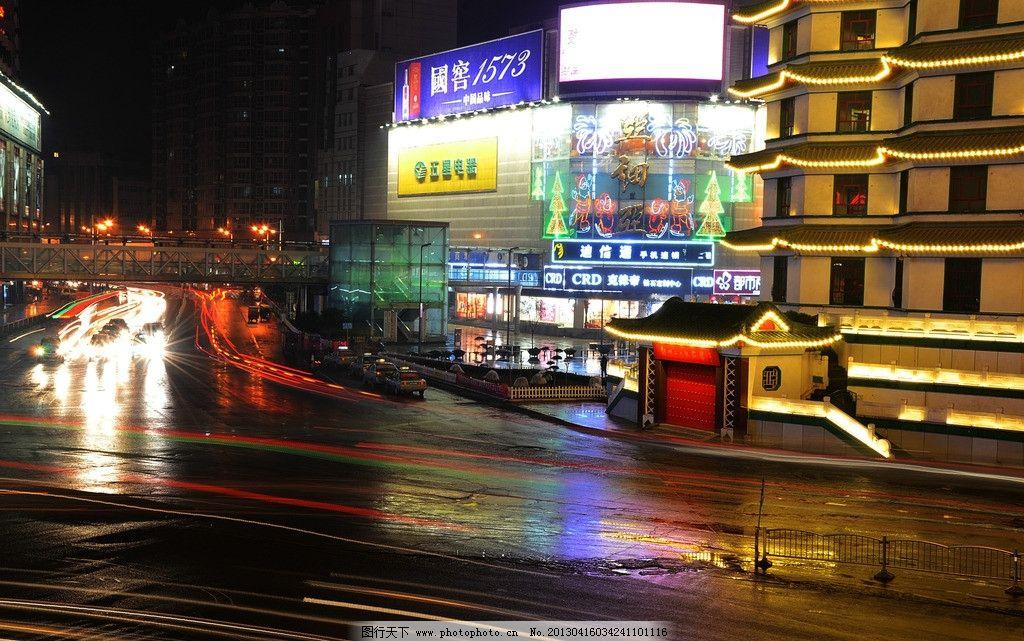 郑州二七塔夜景图片
