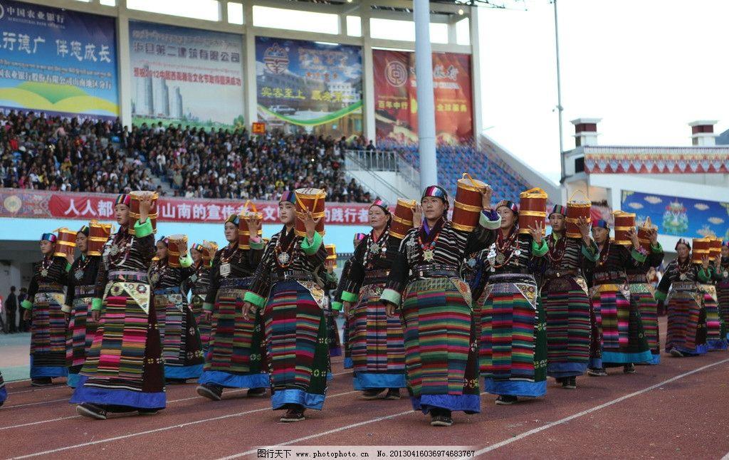 西藏民族服饰图片