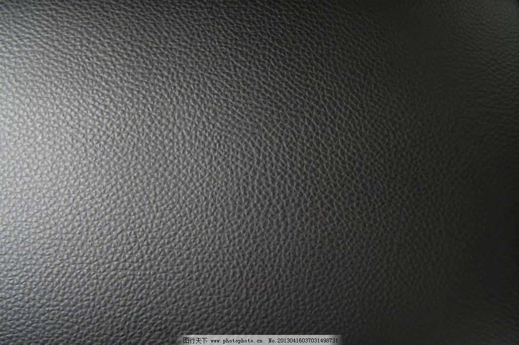 皮革纹理 黑色 动物皮 皮质 背景底纹 生活素材 生活百科 摄影 350dpi