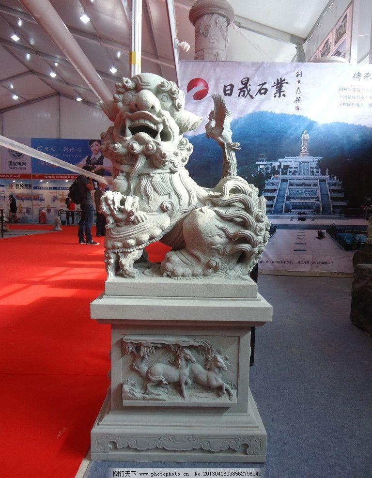 狮子 石雕 龙浮雕 雕塑 雕刻 摄影