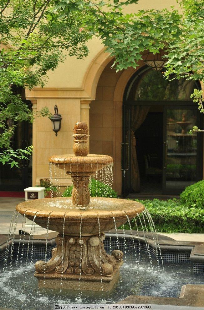 水池 水阀 欧式 小庭院 水景 喷水 园林建筑 建筑园林 摄影 300dpi