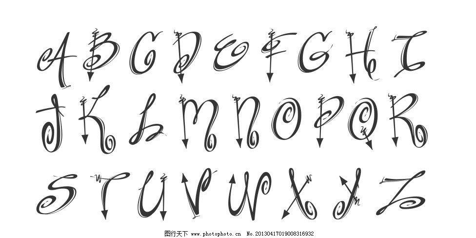手写字体 手写字母 字母 (976x488)-手写英文字母 ai艺术字