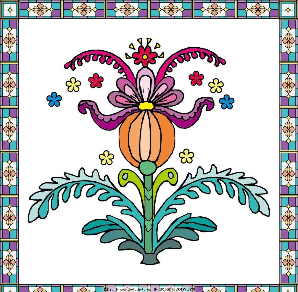 可爱的花边装饰画