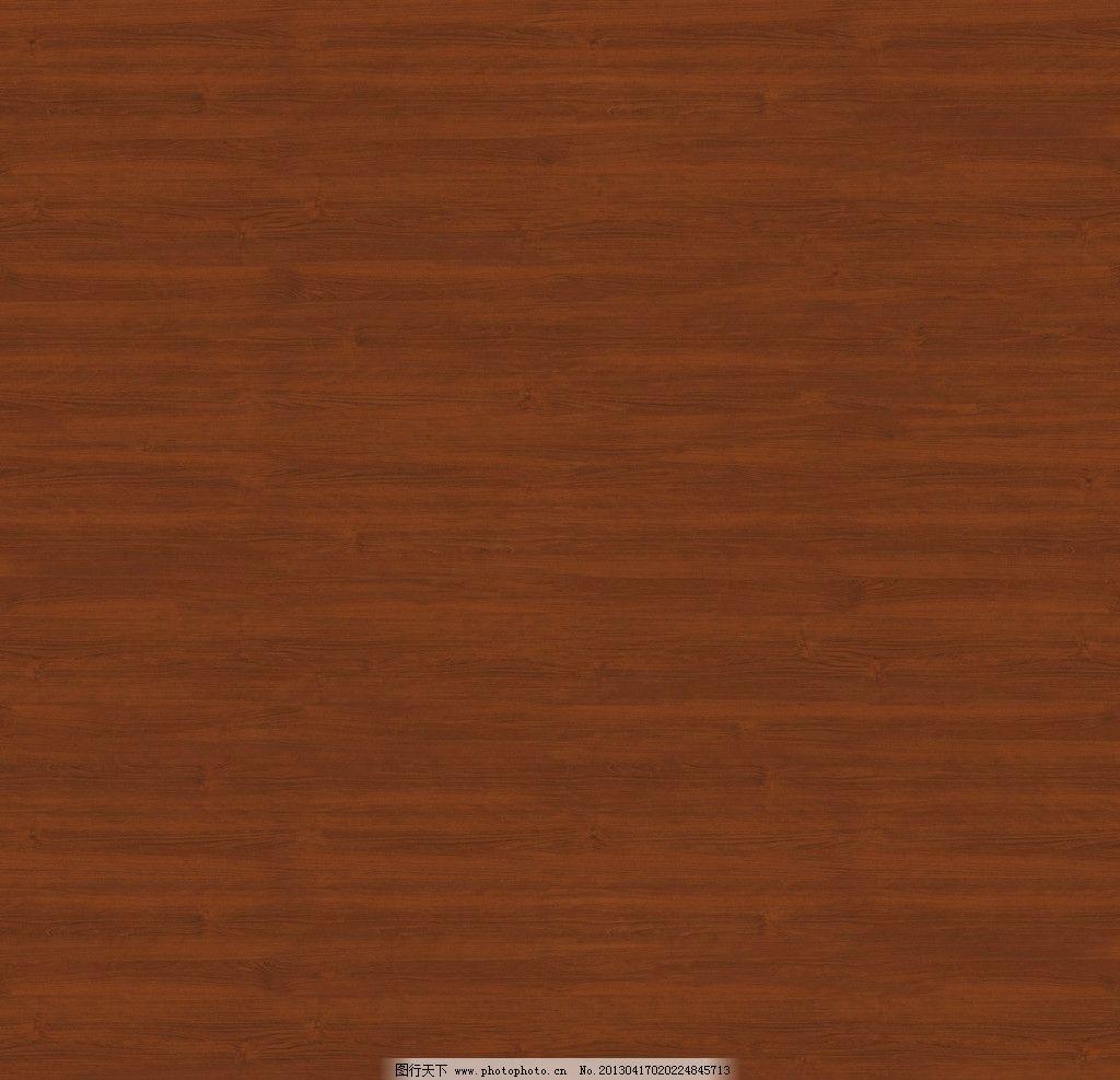 木地板 材质 贴图 高清