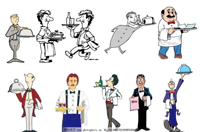 卡通服务员图片
