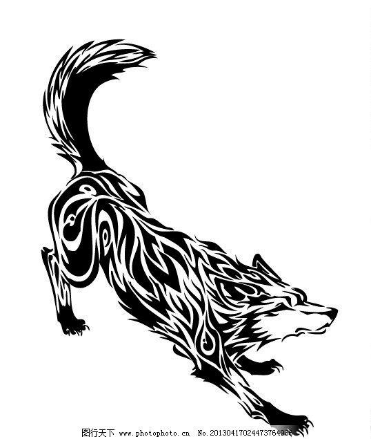 野狼 动物 大灰狼 卡通动物 矢量