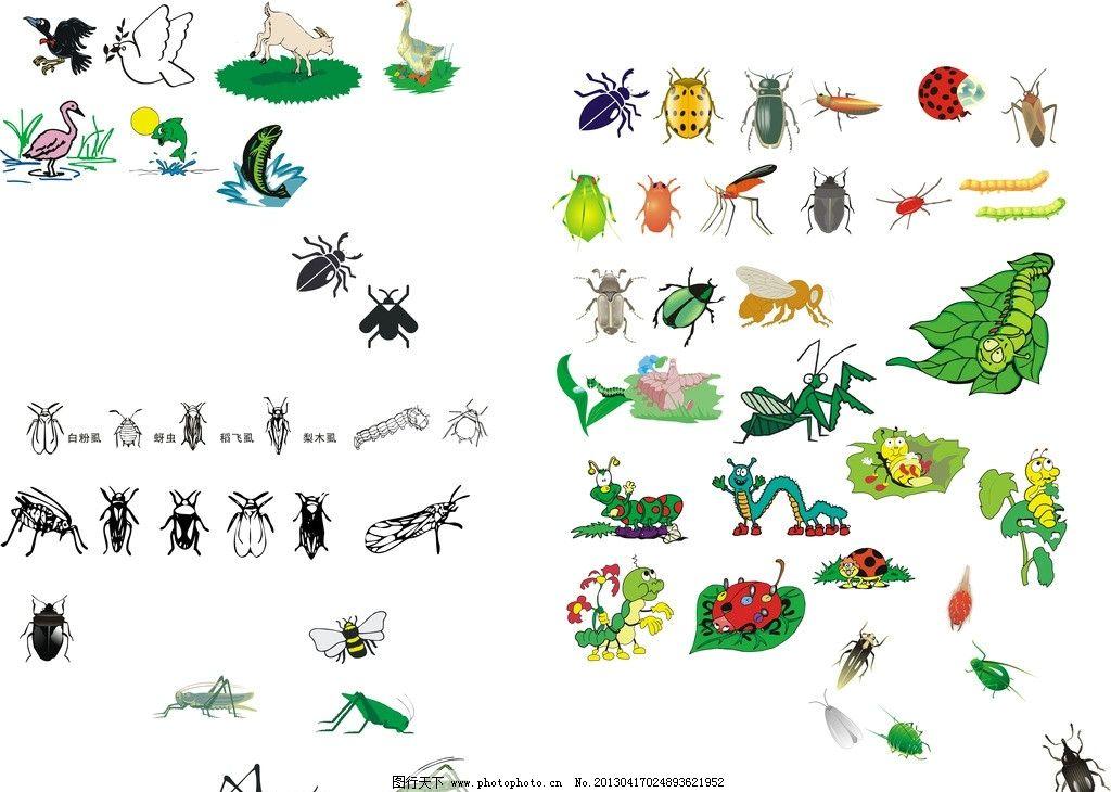 昆虫 动物 矢量图 羊 可爱虫子 生物世界 矢量 cdr