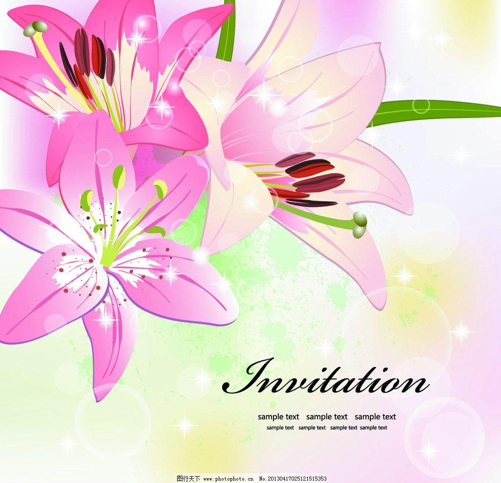 百合 爱情 情人节 鲜花 花纹 花朵 花卉 横幅 卡片 背景 底纹 矢量