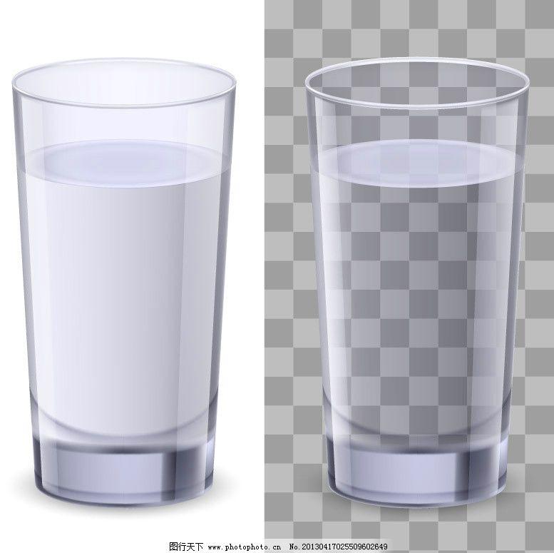 玻璃水杯 一杯水 玻璃杯 手绘 透明 矢量 生活用品主题
