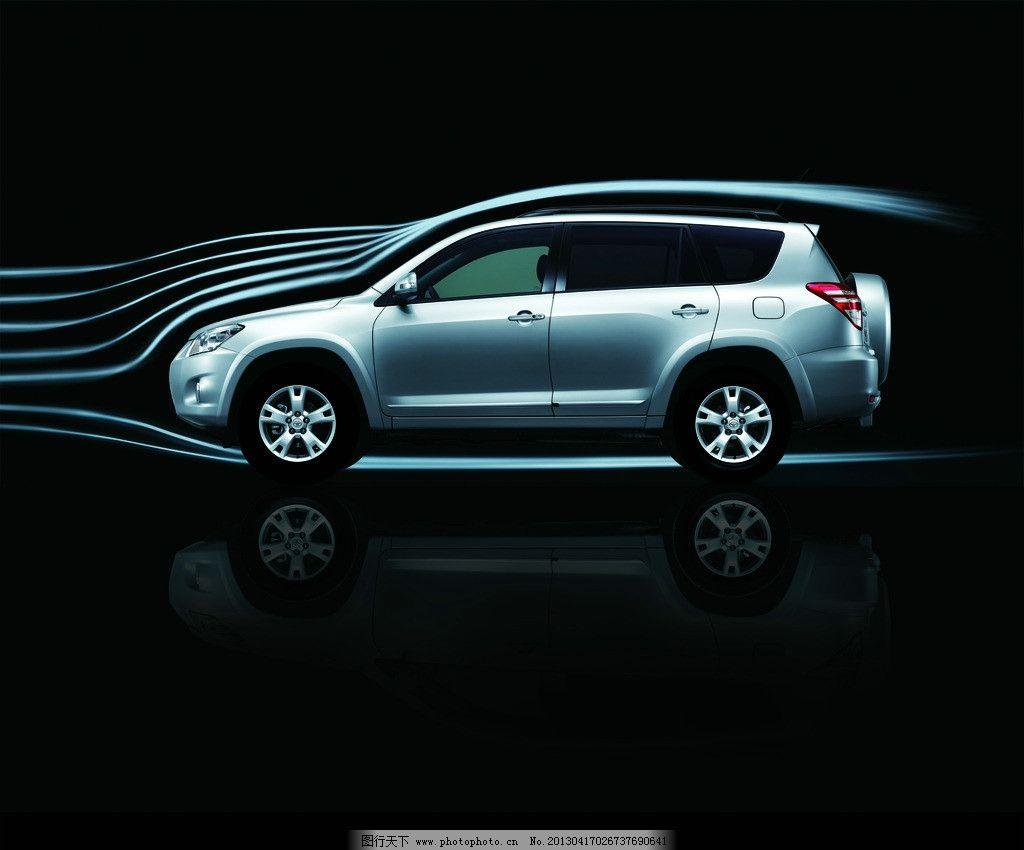 丰田广告图片