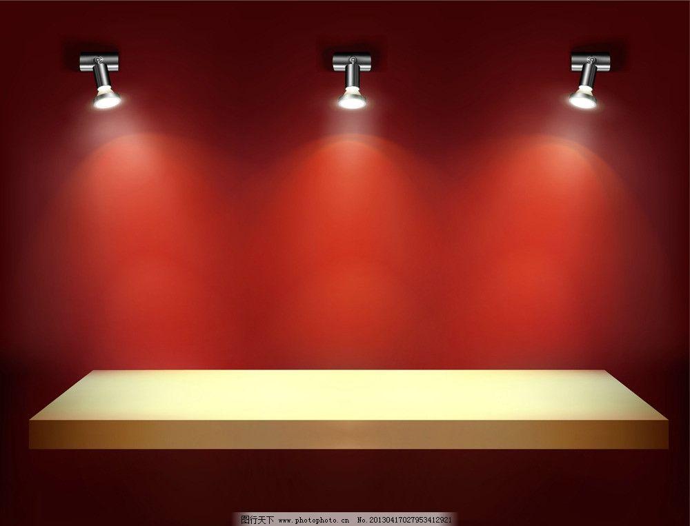 灯光 照射 演讲台 工作 明亮 红色 室内 红色墙 室内设计 建筑家居