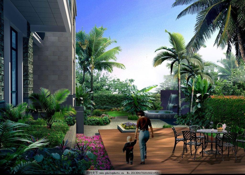 庭院建筑景观效果图 别墅 人树 木平台 植物 园林景观 天空